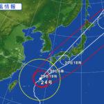 またまた、台風接近