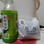 ダイエット69日目